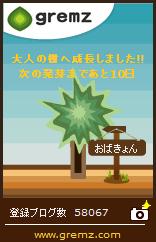 1458772201_06245.jpg