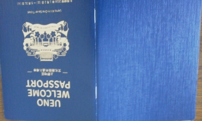 KIMG0021パスポート
