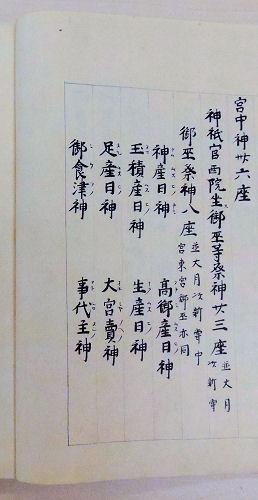 160318sakuia.jpg