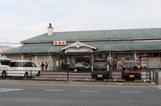 ①鳥栖駅 (550x362)