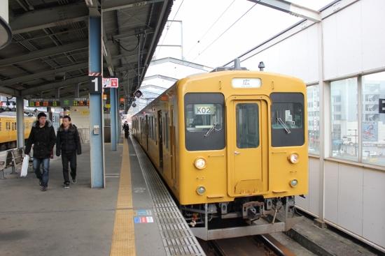 ①三原駅 (550x367)