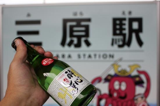 ②酔心 (550x367)
