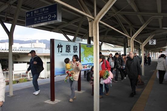 ⑤竹原駅 (550x367)