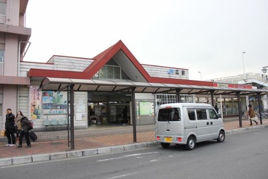 ⑥広駅 (550x367)