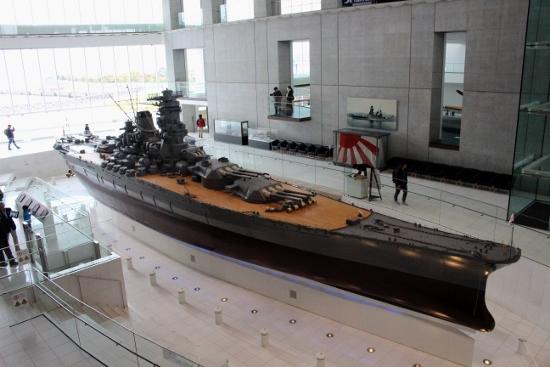 ⑨戦艦大和 (550x367)