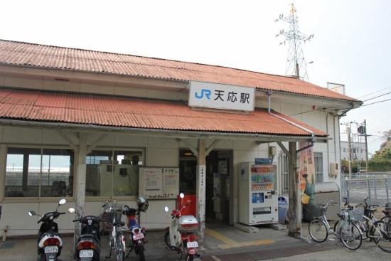 ⑭天応駅 (550x367)