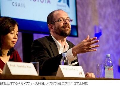 2015-11-7記者会見するギル・ブラット氏