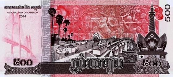 2015-11-8カンボジアの500リエル札裏面