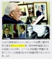 2015-11-21読売のキッシンジャー記事2