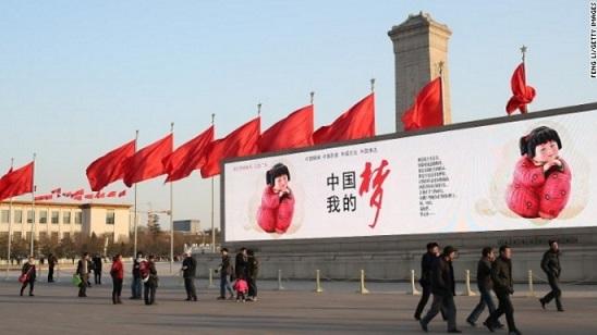 2015-11-29中国夢