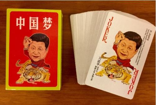 2015-11-30中国夢2