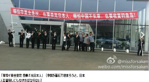 2015-11-25中国暴動2012年9月アウディ販売店
