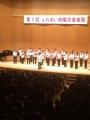 ふれあい紫陽花音楽祭2
