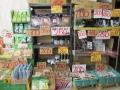 和田商店11