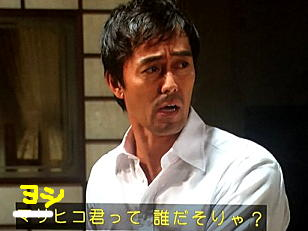 佃社長「ダリナンダイッタイ」