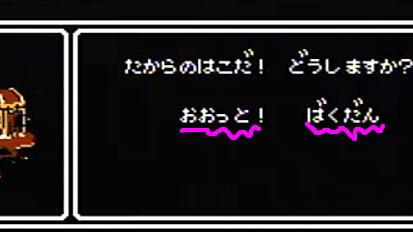 凪「てへっ」