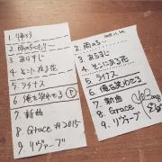 setlist20151114shinoban.jpg