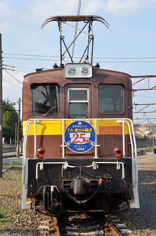FA・炭カル輸送25th記念HM付ED451
