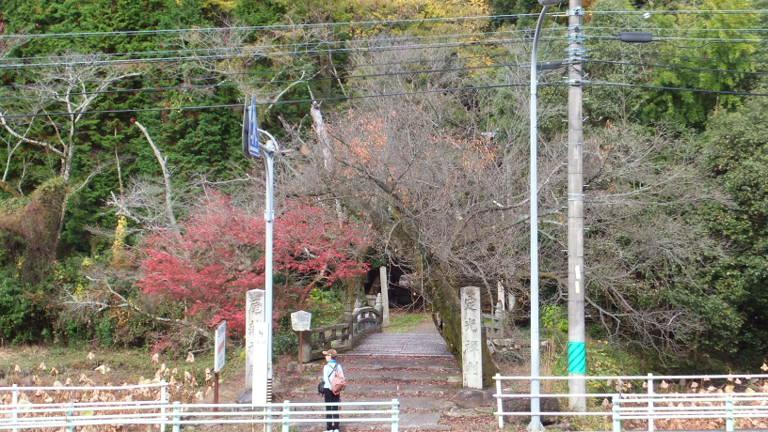 定光寺 入り口