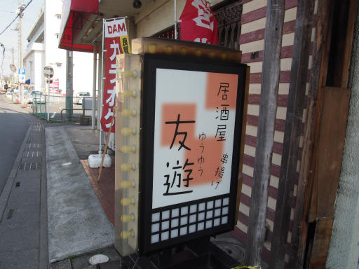 20160227・越生梅見・ボツ04