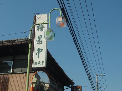 20160227・越生梅見・ボツ08