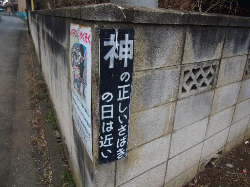 20160312・狭山湖へ2-22