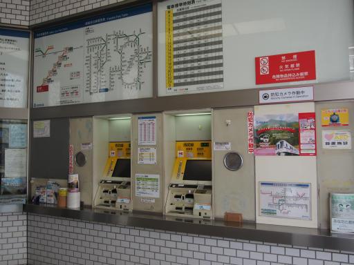 20160321・墓参りと桜1-04