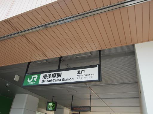 20160321・墓参りと桜1-17