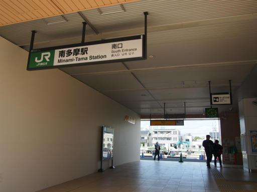 20160321・墓参りと桜1-23