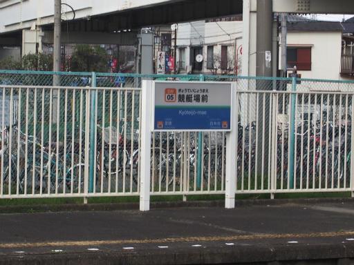 20160321・墓参りと桜2-11