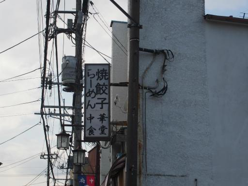 20160321・墓参りと桜2-15