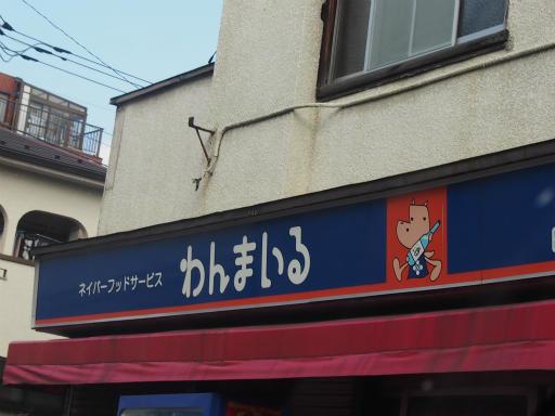 20160321・墓参りと桜2-19