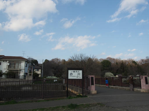 20160321・墓参りと桜3-15