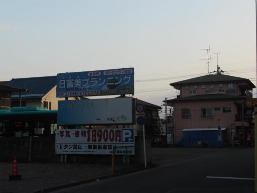 20160321・墓参りと桜4-17・多磨町バスターミナル