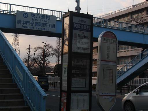20160321・墓参りと桜4-19・試験場正門バス停