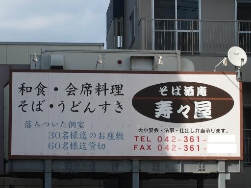 20160321・墓参りと桜ネオン04