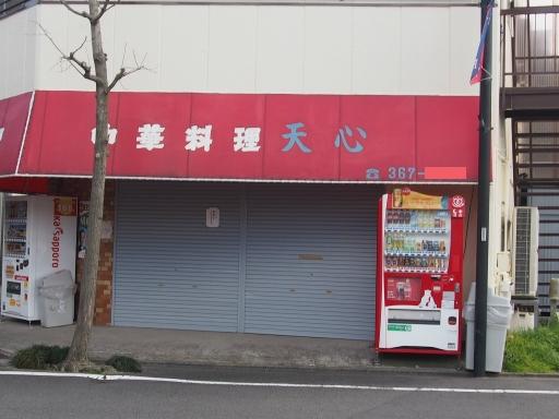 20160321・墓参りと桜ネオン09・競艇場前駅