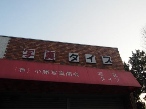 20160321・墓参りと桜ネオン22
