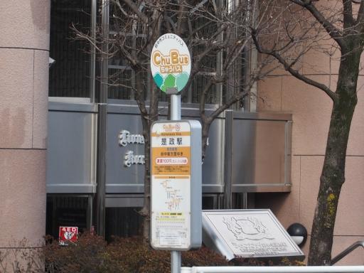 20160321・墓参りと桜鉄写03