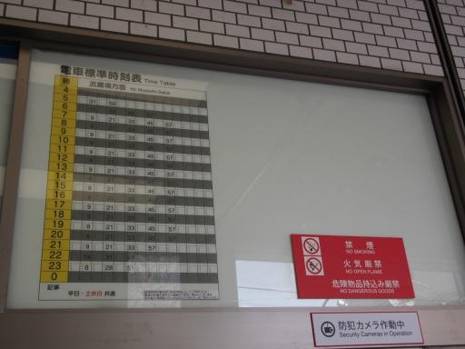 20160321・墓参りと桜鉄写02