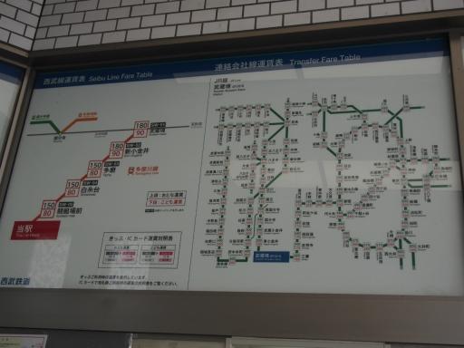 20160321・墓参りと桜鉄写01・是政