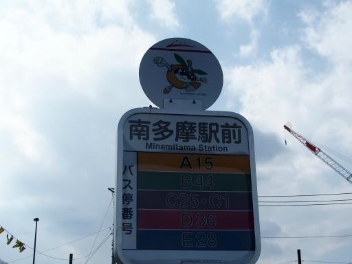 20160321・墓参りと桜鉄写12