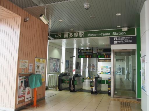 20160321・墓参りと桜鉄写10