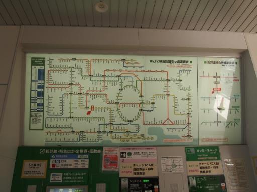 20160321・墓参りと桜鉄写09・南多摩