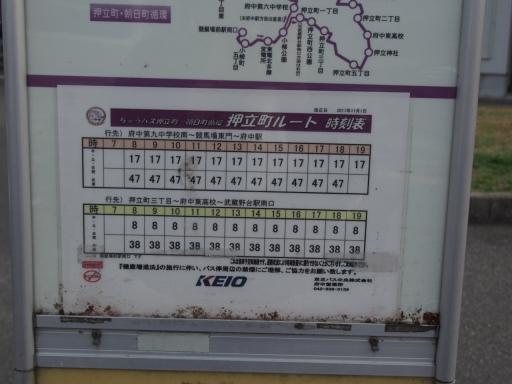 20160321・墓参りと桜鉄写15