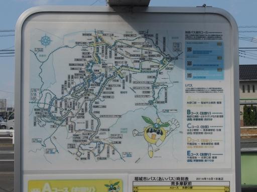 20160321・墓参りと桜鉄写13