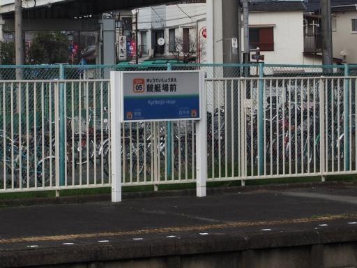 20160321・墓参りと桜鉄写19