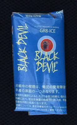 BLACKDEVIL_GR8-ICE ブラックデビル・グレートアイス BLACKDEVIL ブラックデビル メンソールシャグ RYO