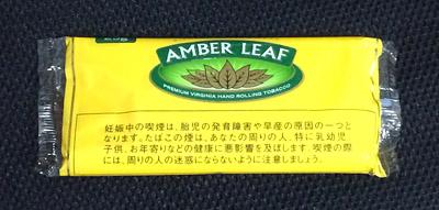 AMBER_LEAF アンバーリーフ 手巻きタバコ RYO シャグ