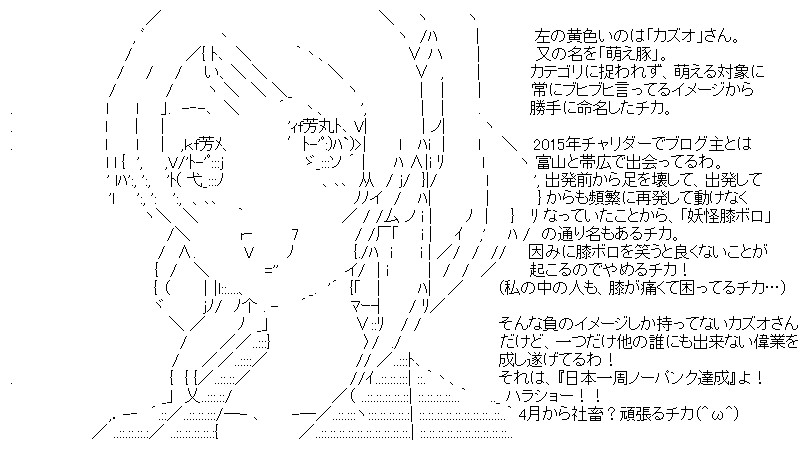 aa_biwaichi_04.jpg